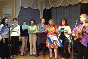 August 2012 ESL Fundraiser program - An Evening of Multilingual Songs